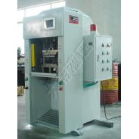 Vertical 4 electronic components fine blanking hydraulic machine Manufactures