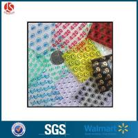 Buy cheap Mini Ziplock Cellophane Baggies Design High End Quality from wholesalers