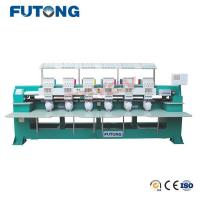 Buy cheap cap embroidery machine FT-ECT906 from wholesalers