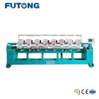 Buy cheap cap embroidery machine FT-ECT908 from wholesalers