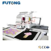 Buy cheap single head embroidery machine FT-M1+1 from wholesalers
