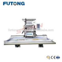 single head embroidery machine FT-CT1201XL Manufactures