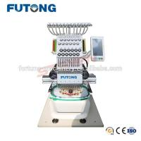 Buy cheap single head embroidery machine FT-CT1201S from wholesalers