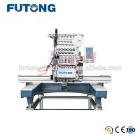 Buy cheap single head embroidery machine 1201L-JPG from wholesalers