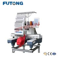 Buy cheap single head embroidery machine FT-CT1201 from wholesalers