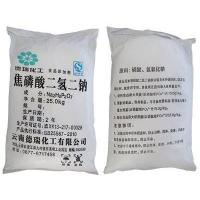 Disodium Dihydrogen Pyrophosphate Manufactures