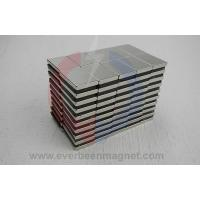 Buy cheap Neodymium magnets: L30 * W20 * H4 MM from wholesalers