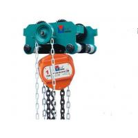 Combined Geared Trolley Hoist CHAG Model