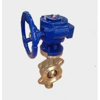 Butterfly valves Butterfly valves Manufactures