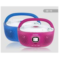 Portable CD Players CD-10 Manufactures