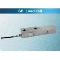 Beam Load Cells-SB Manufactures