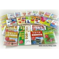 China Various Books/Brochure/Manual cd dvd case packaging on sale