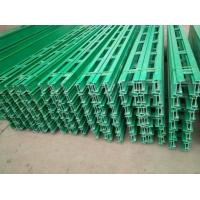 China Ladder Type Cable Tray Ladder Type Cable Tray on sale