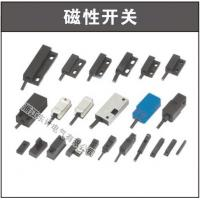 Electromagnetic counter Magnetic switch Manufactures
