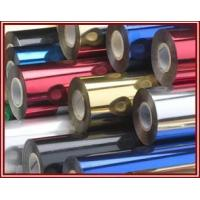 Buy cheap Plastic foil from wholesalers