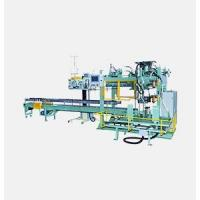 Buy cheap Automatic Bagging and Weighing Machine MODEL: 3CM-5U from wholesalers