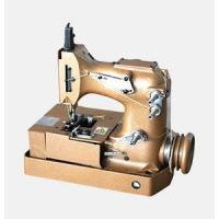 Buy cheap Sewing Machine for Geotextile MODEL: DN-2 from wholesalers