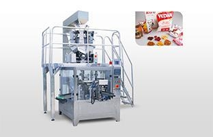 Quality Chinese herbal medicine packing machine for sale