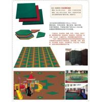 Safety rubber flooring Manufactures