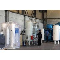 Buy cheap Nitrogen Generator High Purity PSA N2 Generator With CE Mark from wholesalers
