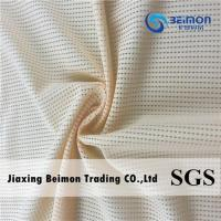 TN014 Nylon Spandex Fabric Manufactures