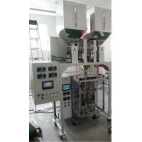 Auto Food Packing Line Manufactures