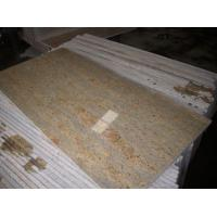 Indian Granite Raw Silk Polished Tiles Manufactures