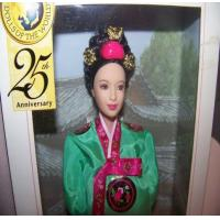 Toys Princess of the Korean Court Barbie Manufactures