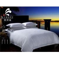 China Brand Name High Quality Hotel Satin Duvet Cover on sale