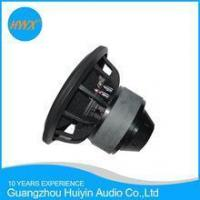 China 12 Car subwoofer BW II 12/ High sound quality car audio speakers / 800 WRMS subwoofer on sale