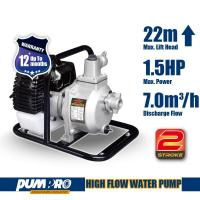 22m Lift -1 High Flow 2-stroke gasoline engine water pump Manufactures