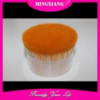 Buy cheap PRODUCTS Makeup Brush from wholesalers