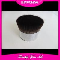 Buy cheap Makeup Brush from wholesalers