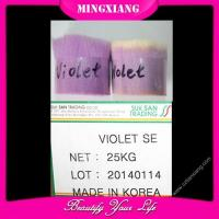 Buy cheap Chemical Dyestuff VIOLET SE from wholesalers