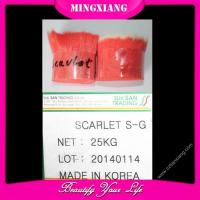 Buy cheap Chemical Dyestuff SCARLET S-G from wholesalers