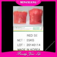 Buy cheap Chemical Dyestuff RED SE from wholesalers