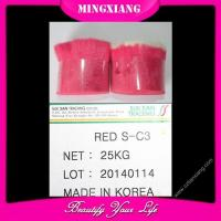 Chemical Dyestuff RED S-C3 Manufactures
