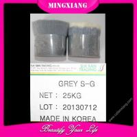 Buy cheap Chemical Dyestuff GREY S-G from wholesalers