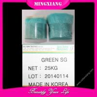 Chemical Dyestuff GREEN SG Manufactures