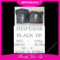 Chemical Dyestuff BLACK HF Manufactures