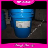 Buy cheap Chemical Dyestuff Import Depigmenting Agents from wholesalers