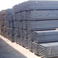 China Channel steel Channel steel prices today on sale