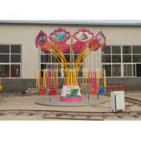 Indoor mini amusement kiddie flying chair for sale Manufactures