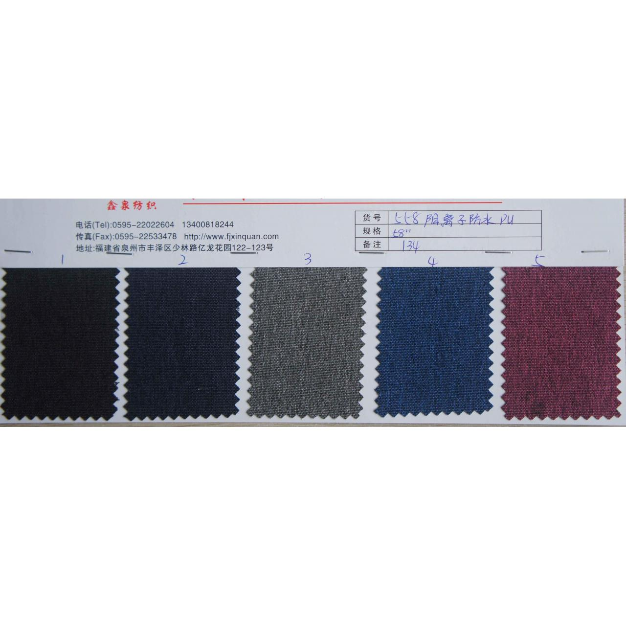 Polyester series Product Name:cationic fabric-WR-PU Manufactures