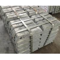 Buy cheap SHG Zinc Ingot 99.995% from wholesalers