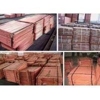 Buy cheap Copper Cathode 99.99% from wholesalers