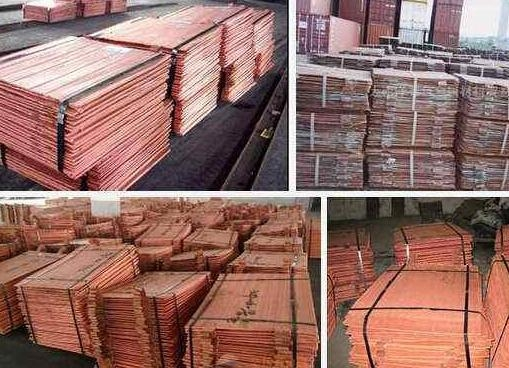 Quality Copper Cathode 99.99% for sale