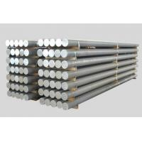 Buy cheap Aluminum Billets 6060/6063 from wholesalers