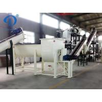 Complete set sweet potato starch processing line Manufactures
