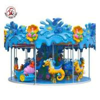China cheap children amusement park equipment electronic indoor kid amusement with CE certificate Manufactures